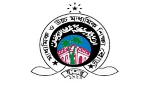 Jessore Board Logo